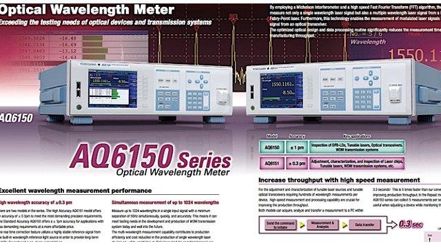 Cisco-System-02
